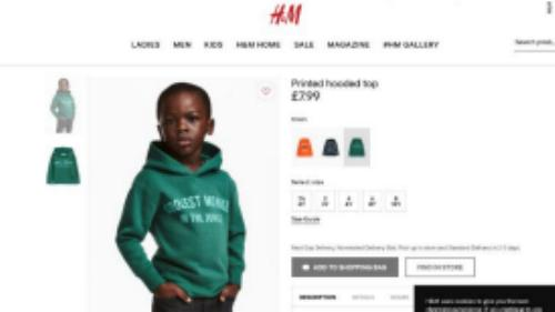 En janvier 2018, H&M était au cœur d'une polémique après la publication d'une photo à connotation raciste.